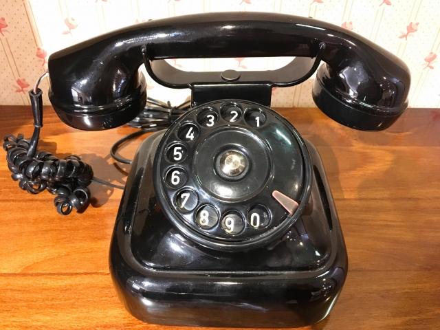 昔のダイヤル式電話