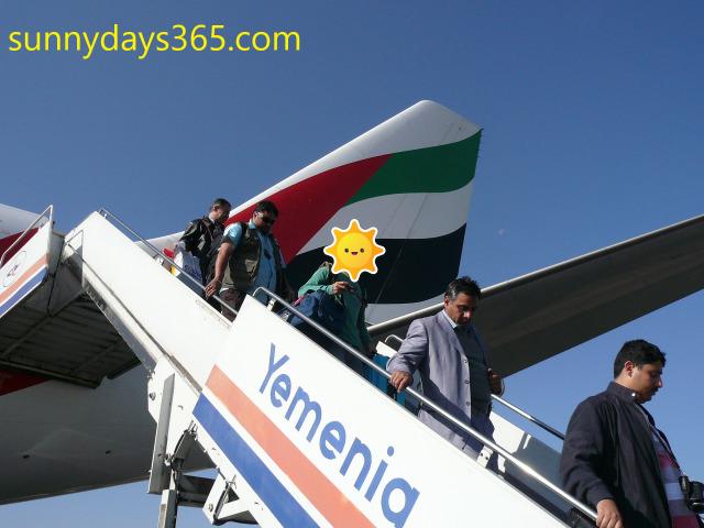 イエメンサナア空港に到着しタラップを降りる風景