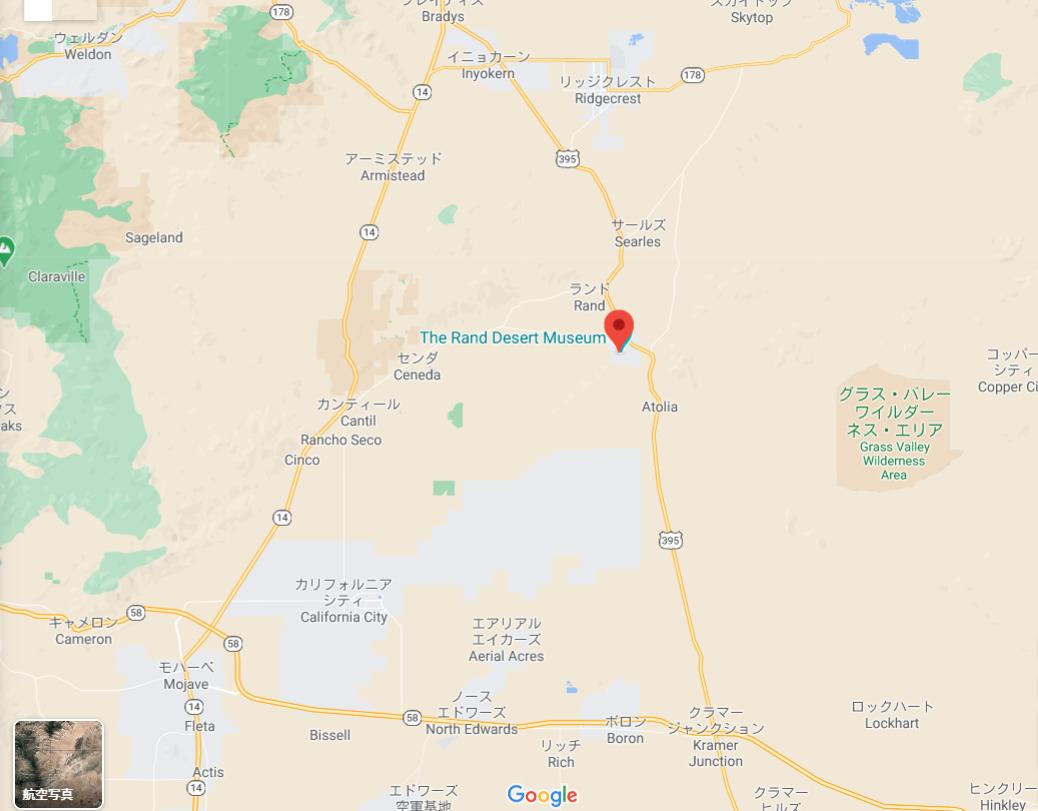 ランズバーグのある場所を地図で拡大表記
