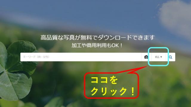 写真ACのダウンロードサイトトップ画面